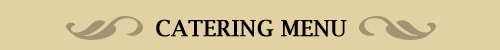 Catering menu title